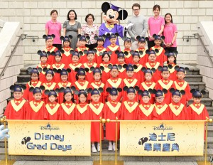 Disneyland Grad Day 2018(k3PM+全高忠)